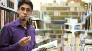 Download Video كلنا نحب نبينا محمد صلى الله عليه وسلم MP3 3GP MP4