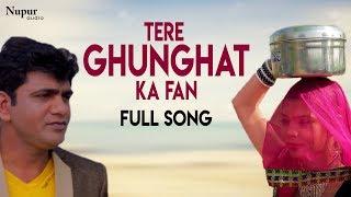Tere Ghunghat Ka Fan Uttar Kumar & Janvi Choudhary | Latest Haryanvi Songs Haryanavi 2019