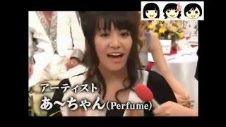 Perfume 某番組でのあ~ちゃんトーク 2008 谷麻紗美 動画 18