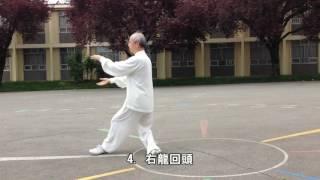 64式太極拳背向慢動作-1 (2014.05.17) 64 Movement Tai Chi Slow moving -1 (Back View)