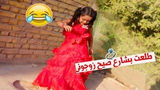 لوخيروك 4# دانيه راحت ابو المطعم  تريد ملابس  مال العيد  تحشيش اشبع ضحك  طه البغدادي