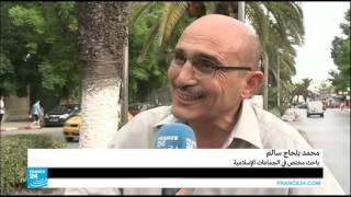 ...تونس: هل هناك تضييق على الأحزاب الإسلامية والمنتسبين