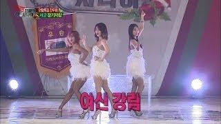 【TVPP】SISTAR - Couple Dance with Real Man, 씨스타 - 샘, 김수로와 끈적~끈적 커플 댄스 @ A Real Man