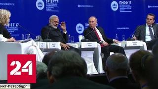 Таблетки от истерии и отпечатки рогов: Путин поразил участников ПМЭФ откровенностью