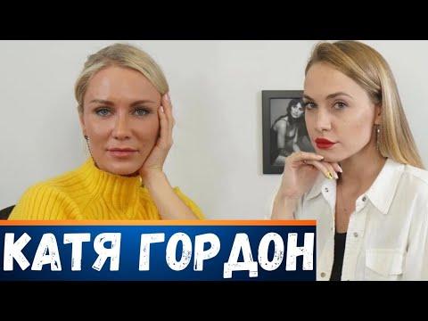 Катя Гордон:долг с разводом Самойловой и лживая Айза/Кто такой Навальный и пытки Жорина/Вирус-оружие