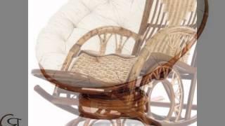 Кресла качалки ратанг(, 2016-05-23T18:48:07.000Z)