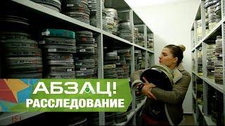 Учеба в Польше  кино вместо пар и экзамен длиной в 2 недели ч 2   Абзац!    13 06 2017