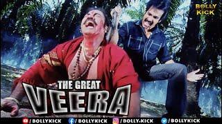 रवि तेजा का खलनायक पर हमला | Ravi Teja | Action Scene | Hindi Dubbed Movies 2021