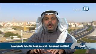 نائب رئيس تحرير مكة: الاتفاقيات الموقعة بين المملكة والأردن تعمل على نقل الخبرات والثقافات