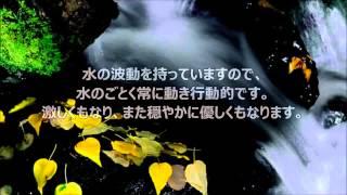 京都でよく当たる【占い情報推命学】エナジー1のあなたとは・・動画