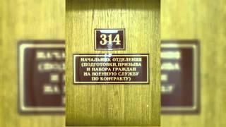 0266. Нижний тагил: Шерстнёв сам с собой - 314 кабинет