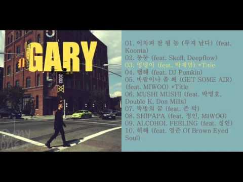 -Kang Gary Album 2015-