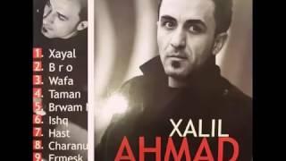 ahmed xalil 2016