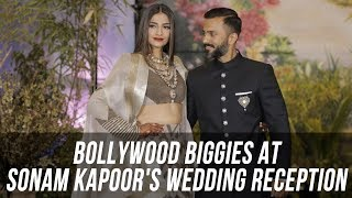 Sonam Kapoor and Anand Ahuja's Reception Video
