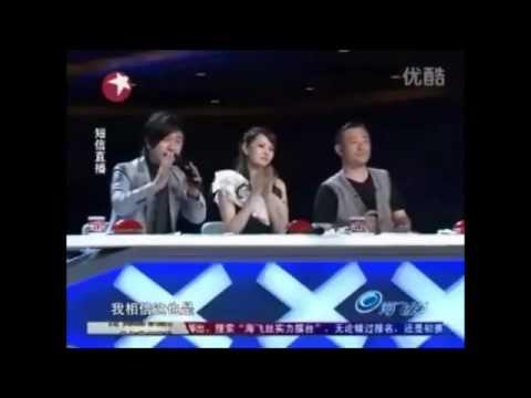 China Got talent inner Mongolia.FLV