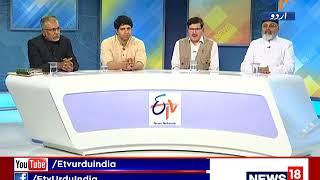 Mazakira On Maulana Abul Kalam Azad - Special Episode On Etv Urdu On 11th Nov 2017