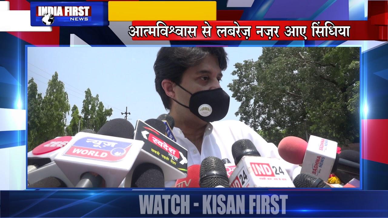 क्यों छटपटाई कांग्रेस और किसे लगी मिर्ची - ऐसे बताया सिंधिया ने । #jyotiraditya #swadesh news |