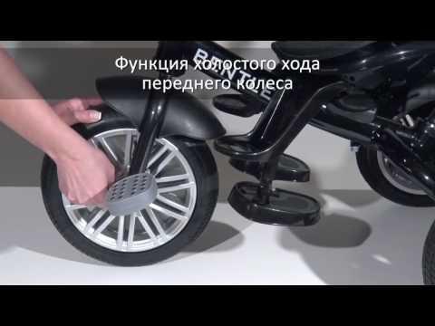 Премиальные трехколесные велосипеды Bentley
