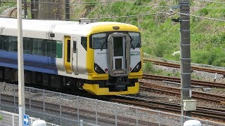 JR東日本・E257系500番台in鎌倉(East Japan Railway)