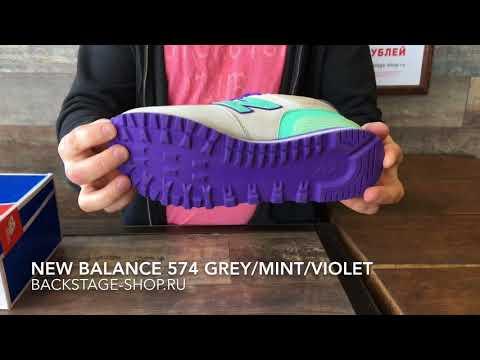 new balance mt620v2 running homme