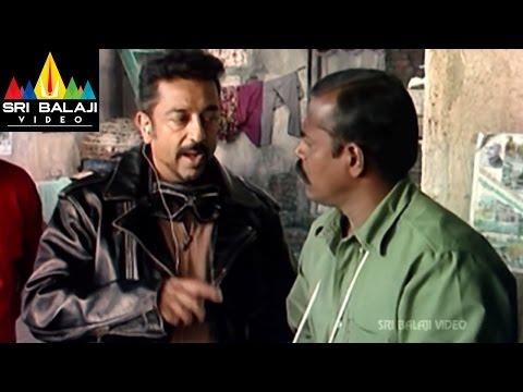 Mumbai Express Telugu Movie Part 2/12 |...