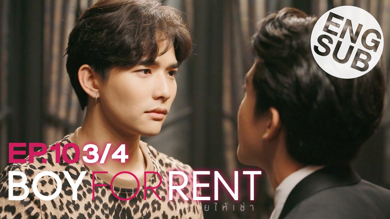 Download [Eng Sub] Boy For Rent ผู้ชายให้เช่า | EP.10 [3/4]