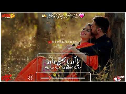 Aj Mil So Ya Kal Mil So   Nadeem Abbas Lonewala   Romantic Song   Ultra Lines   Whastapp Status HD