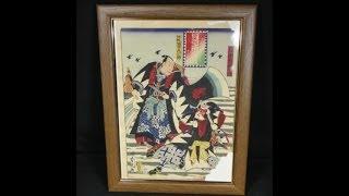 Japanese art ukiyoe 浮世絵 仮名手本忠臣蔵 十二段目 芳虎