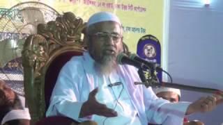 bangla Waz folpotti2017 by Mawlona Mufti Delwar Hossain
