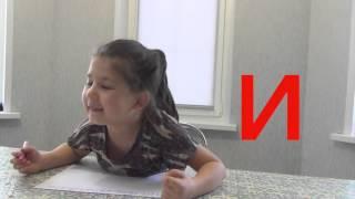 Играем с детьми!!! Изучаем цифры и буквы в игровой форме. Развитие детей.