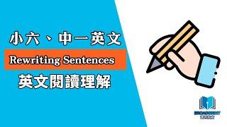 Publication Date: 2019-07-04 | Video Title: 小六、中一英文閱讀理解技巧