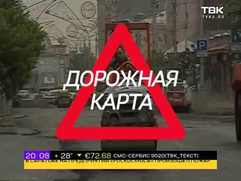 Дорожная карта Красноярска