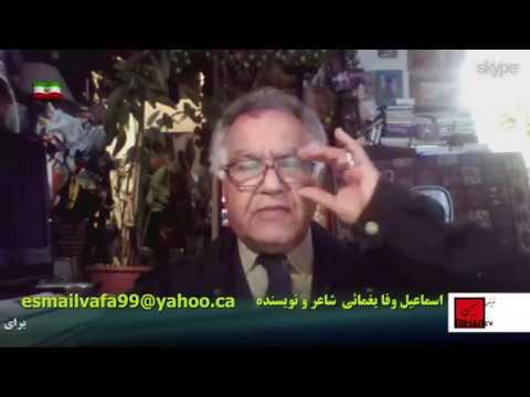 شاه عباس ، بازسازی ارتش و پاکسازی ایران از مخلفان ومهاجمان بروایت اسماعیل وفا یغمائی