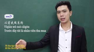15 Câu Tiếng Trung Đi Phỏng Vấn Hay Gặp Nhất - Hồ Văn Tân