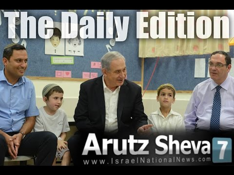 Watch: Arutz Sheva TV's Daily Edition Sep 1, 2014