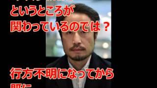 安田純平さん 【シリアで行方不明…】 ネット上に写真が 公開される!? ...