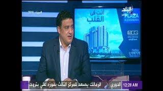 عادل عبد الرحمن: «النادي الأهلي فى أذهى عصوره..و أفضل مدرب في مصر»