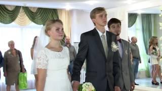 Свадьба Марины ЗАГС