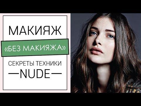 ЛУЧШИЙ ТАТУАЖ БРОВЕЙ / ПЕРМАНЕНТНЫЙ МАКИЯЖ БРОВЕЙ / Волосковая техника