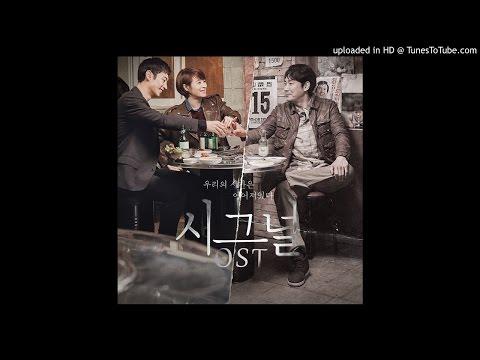 Signal OST