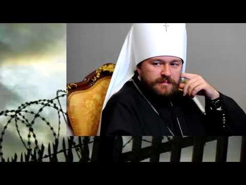 РПЦ против Свидетелей