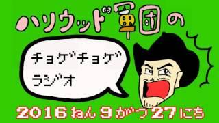 出演: ハリウッドザコシショウ 西村瑞樹(バイきんぐ)・ウメ タイトル:...