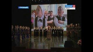 Ямальский педагог прошел в финал конкурса «Учитель года России – 2019», который проводится в Чечне