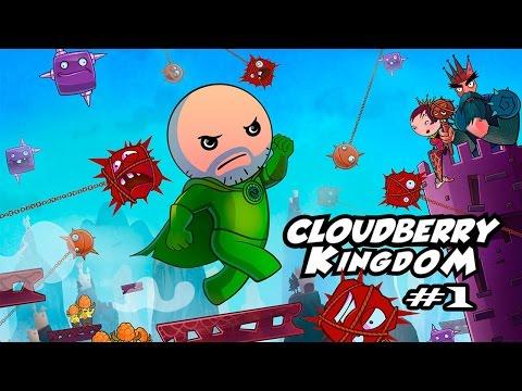 แก๊งนี้มีโดด - CloudBerry Kingdom #1 w/ ShopperKung & The Gang