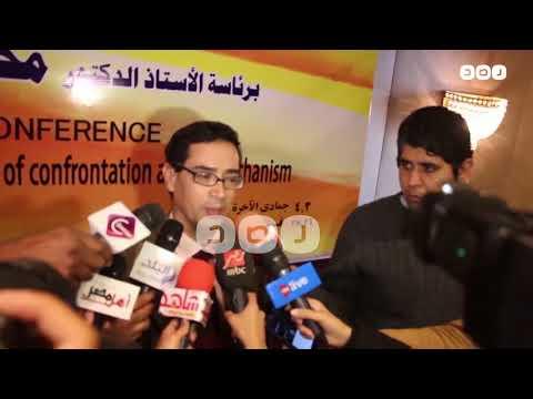 شبكة رصد:رصد | المؤتمر الدولي الثامن والعشرين للمجلس الأعلى للشؤون الإسلامية