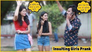 Mere Pass Chudail Khadi Hai Prank| Funky Joker