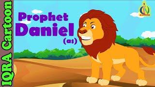 Daniel (AS) - Prophet story - Ep 26 (Islamic cartoon - No Music)