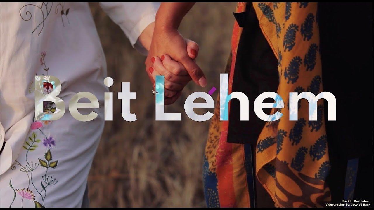 預告片 - 回歸伯利恆之旅(繁體中文)// Back to Beit Lehem Trailer (T Chi) - YouTube