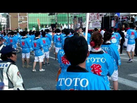 百万踊り2016スタ-ト わっしょい百万夏祭り