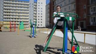 Разведение ног - уличный спортивный тренажер(Уличный тренажер - разведение ног. Этот и другие тренажеры вы можете купить на сайте energy-trainer.ru., 2016-06-29T03:16:52.000Z)